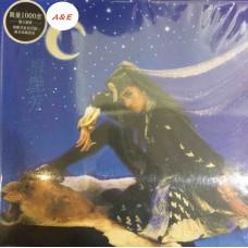 Anita Mui 梅艷芳 妖女 黑膠 LP