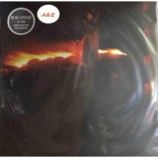 Anita Mui 梅艷芳 赤色 黑膠 LP