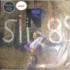 Anita Mui 梅艷芳 Brasil 89 黑膠 LP