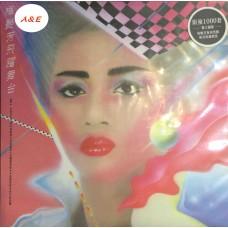 Anita Mui 梅艷芳 飛躍舞台 黑膠 LP