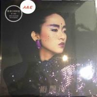 Anita Mui 梅艷芳 似火探戈 黑膠 LP