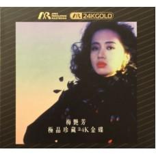 Anita Mui 梅艷芳 極品珍藏 ARM 24K Gold CD