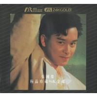 Leslie Cheung 張國榮 極品珍藏 ARM 24K GOLD CD