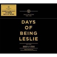 Leslie Cheung 張國榮 Days of Being LESLIE 24K 7-CD Boxset 限量版