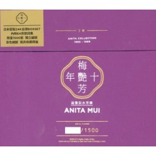 Anita Mui 梅艷芳 十年 Ten Years Anita Collection 1985-1989 24K 7-CD Boxset 限量版
