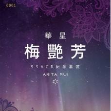 Anita Mui 梅豔芳 華星5SACD紀念套裝