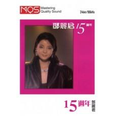 Teresa Teng 鄧麗君 15週年 MQS 24bit/96kHz Micro SD Card