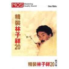 George Lam 精裝林子祥 20 MQS 24bit/96kHz Micro SD Card