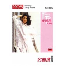 Teresa Teng 鄧麗君 名曲選 MQS 24bit/96kHz Micro SD Card