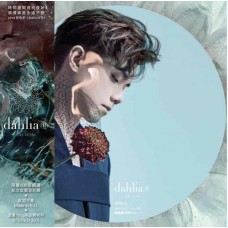 Hins Cheung 張敬軒 Dahlia II 圖案黑膠 LP