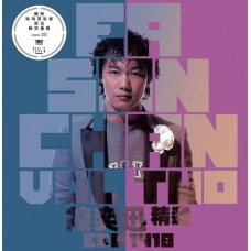 Eason Chan 陳奕迅 精選 黑膠 LP EEG1418