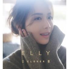 Elly 艾妮 Closer 黑膠 LP