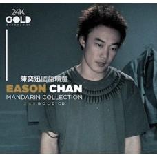 Eason Chan 陳奕迅 國語精選 24K GOLD CD