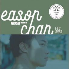 Eason Chan 陳奕迅 國語精選 黑膠 LP