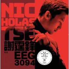 Nicholas Tse 謝霆鋒 精選 黑膠 LP