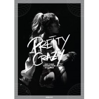 Joey Yung 容祖兒 Pretty Crazy Concert Tour 5DVD+3CD