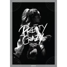 Joey Yung 容祖兒 Pretty Crazy Concert Tour 5DVD+3CD