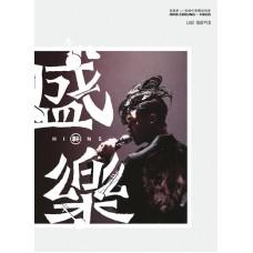 張敬軒x香港中樂團 盛樂 演唱會2DVD+2CD