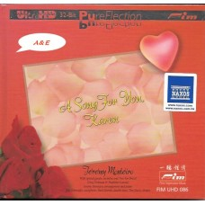 A Song For You Karen UltraHD CD Limited Edition FIMUHD086LE