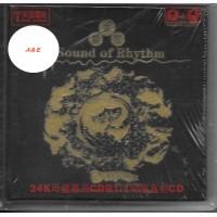 Sound of Rhythm 金響宴 1:1 Direct Master Cut CD
