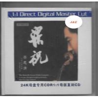 呂思清 梁祝 1:1 Direct Master Cut CD
