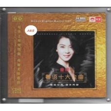 童麗 粵語十大金曲 1:1 直刻 Direct Master Cut CD