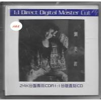 劉美君 1:1直刻 Direct Master Cut CD