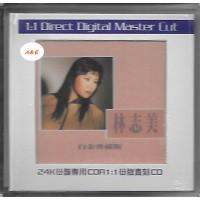 林志美 白金珍藏版 1:1直刻 Direct Master Cut CD