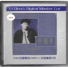 蔡楓華 白金珍藏版 1:1直刻 Direct Master Cut CD