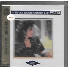 徐小鳳 新曲與精選 1:1直刻 Direct Master Cut CD