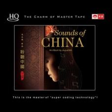 馬久越 聆聽中國 精靈 HQCD