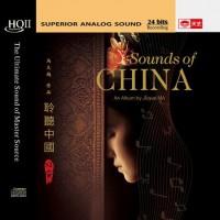 馬久越 聆聽中國 精靈 HQII 2-CD