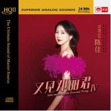 陳佳 又見鄧麗君IV HQII CD