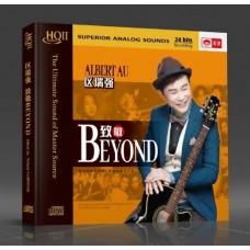 區瑞強 致敬Beyond HQII CD