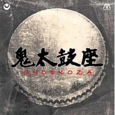 鬼太鼓座 黑膠套裝 12-LP
