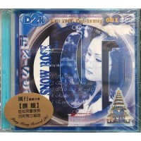 Snow Rose eXcel CD