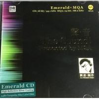 聲音 MQA 綠寶石 CD