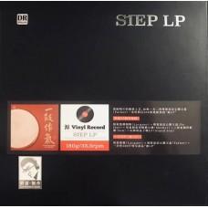 尹飛 一鼓作氣 黑膠 STEP LP