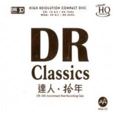 達人 拾年 MQA UHQ CD