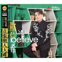 歐信希 Believe MQA CD+DVD