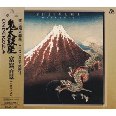 鬼太鼓座 富嶽百景 UHQ CD