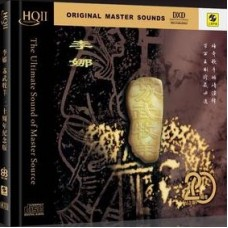 李娜 蘇武牧羊 20週年紀念版 HQII CD