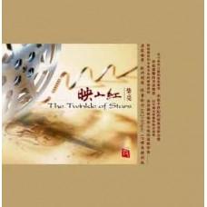 柴亮 重逢有日 映山紅 黑膠 LP