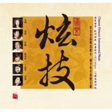 國樂炫技 黑膠 LP