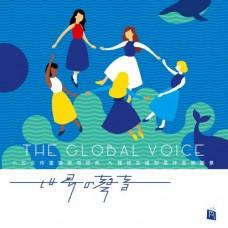 世界的聲音 黑膠 LP