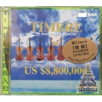 Timbre of US$8800000 CD