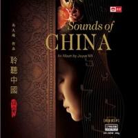 馬久越 聆聽中國 精靈 黑膠 LP