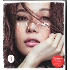 Bianca Wu 胡琳 All Of Me 2-CD