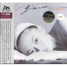 Bianca Wu 胡琳 Sings Timeless AQCD