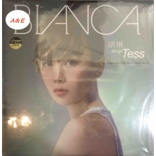 Bianca Wu 胡琳 Sings Tess LP Vinyl 45rpm